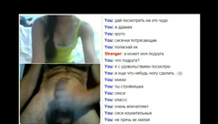 Webchat #82 Teens competition and my dick