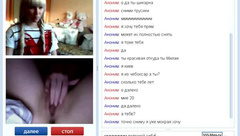 Sexual conversations in a chat with a Russian girl