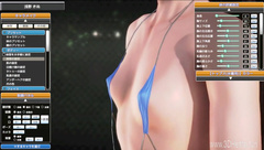 The art of the titty bounce