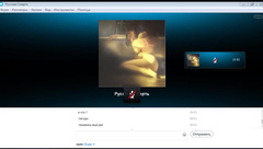 Skype with russian prostitute 6 of 364