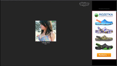 Skype with russian prostitute 98 of 364
